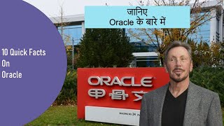 Oracle Financial Services Software Interview