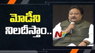 TRS MP Jithender Reddy Comments on PM Modi | Irrigation Projects | NTV