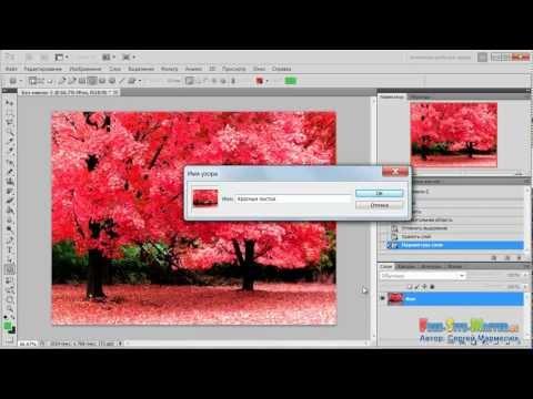 Как сделать узорную рамку в фотошопе cs6