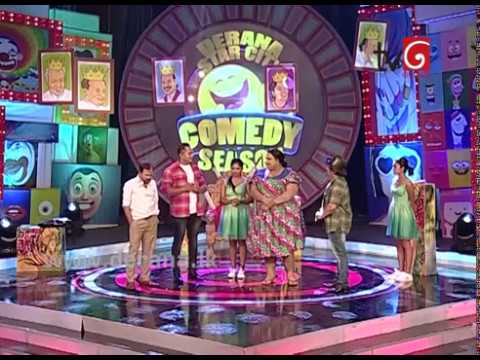 මතක නෑ | Derana Star City Comedy Season ( 20-08-2017 )