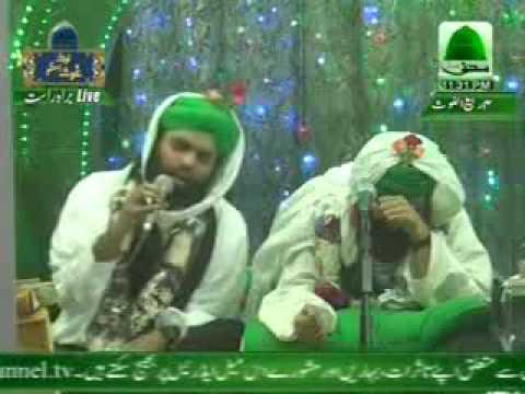 Ah Har Lamha Gunahon Ki Kasrat - (1of2)