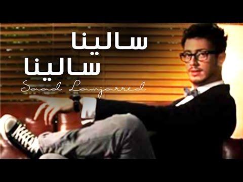 Saad Lamjarred - Salina Salina (Official Audio)   سعد لمجرد - سالينا سالينا