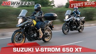 Suzuki V-Strom 650 XT First Ride Review | Don't buy a used ADV! | ZigWheels.com