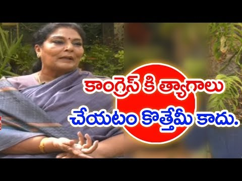 Sacrifice is not new for Congress party: Renuka Chowdary | Exclusive Interview | Mahaa News