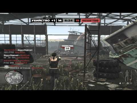 Max Payne 3 Multiplayer Deathmatch Mona Sax PC