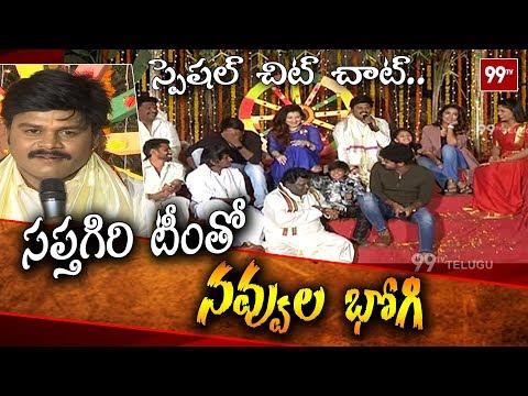 Vajra Kavacha Dhara Govinda Movie Team Chit Chat   Sapthagiri, Yadamaraju, Archana   99TV Telugu
