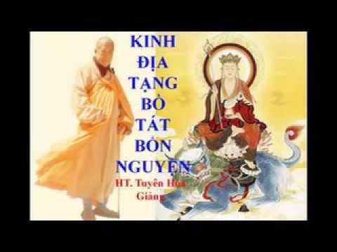 Phật Giáo: Giảng KINH ĐỊA TẠNG ( HT Tuyên Hóa, 3/4)- Rất Hay