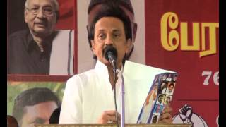 MK Stalin speech at 76th birthday celebration of ECI bishop Thiru Essra Sargunam 19.07.2014