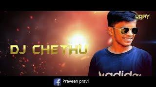 Magenta Riddim Remix Dj Chethu.. VFX ..Uday Visuals 1.32 MB