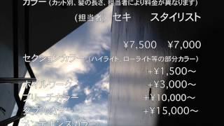 PRICE / 料金