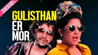 Gulistaner mor | Satta | Shakib Khan | Bithy | Mila | Bangla movie song 2017