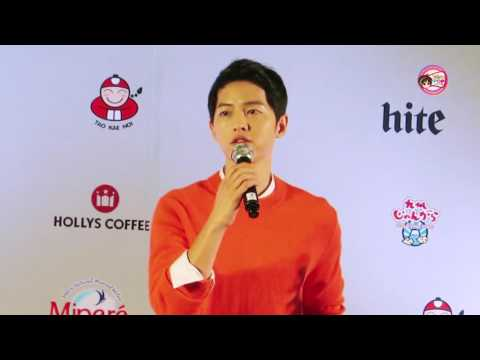 TofuPop Radio FM l งานแถลงข่าว 2016 SONG JOONG KI ASIA TOUR FAN MEETING IN BANGKOK