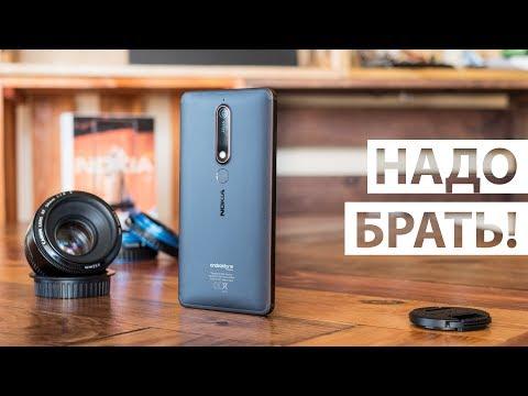 Nokia 6.1 обзор. Самый крутой Android до 300$ или как Nokia может, когда хочет