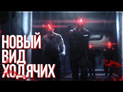Metal Gear Survive - Онлайн игра от KONAMI! Новый вид ходячих! - ( Метал Геар Сурвайв Прохождение )
