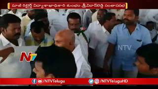 Former Educational Officer Kumbam Srinivas Reddy Santhapa Sabha in Bhongir | NTV