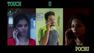 Touchu Pochu   Bachelor Diaries 2   Gurunathaa
