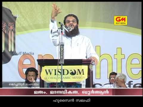 Vivahahavum Anacharagalum - Hussain Salafi Kochanoor Pgm - Short Clip video