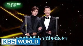 2016 KBS Drama Awards behind the scenes [Entertainment Weekly / 2017.01.09]