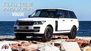 Range Rover VOGUE - ЛУЧШИЙ Внедорожник 4x4. Лучший ЖОПОВОЗ!    AVTOritet