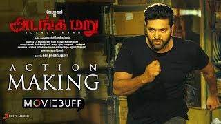 Adanga Maru - Spotlight Action Making