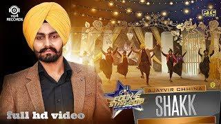 Ajayvir Chhina - Shakk (Full Video ) | Folk E Stan 2018 | Mp4 Records
