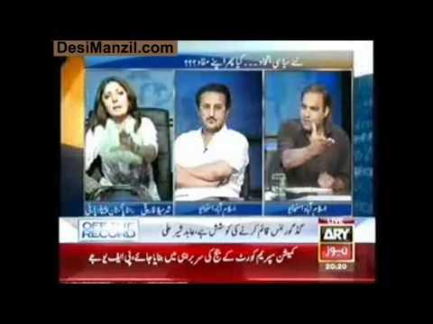 Fight between Sharmila Farooqi, Abid Sher Ali & Jamal Leghari in Off The Record