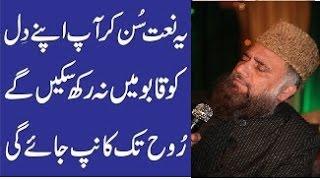 Download Syed Fasihuddin Soharwardi Best Naat - New Urdu Naat 2016 3Gp Mp4