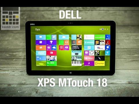 Dell XPS MTouch - обзор моноблока от keddr.com