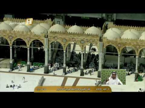فيديو: إمام الحرم المكي يشبه الحوثيين باليهود وأبرهة المقبوح