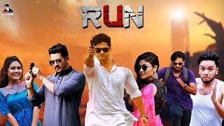 RUN | Niloy Alamgir | Sabbir Arnob | Irin Afrose | Shahed | Jeba Anika | Imran | Bangla Natok 2019