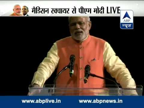 Watch: Full speech of PM Modi at New York's Madison Square