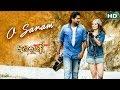 CHINHAA CHINHAA AAKHIRE-O SANAM || Romantic Film Song || BAJRANGI || Human Sagar & Ananya