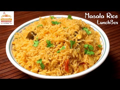 Masala Rice Recipe | Lunch Box Recipe | How to make Masala Fried Rice in Telugu | Hyderabadi Ruchulu