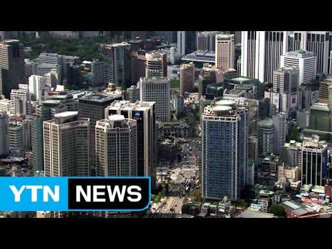 S.Korea placed 4th in biz environment rankings: World Bank / YTN