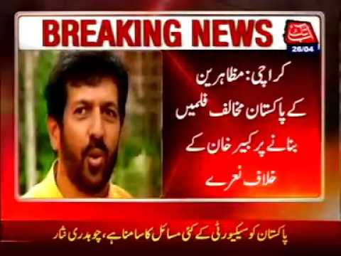 Karachi: Protest against Indian film director Kabir Khan outside hotel