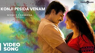 Download Konji Pesida Venaam Video Song | Sethupathi | Vijay Sethupathi | Remya Nambeesan | Nivas K Prasanna 3Gp Mp4