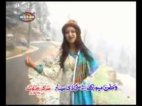 Hindko Song   Bismillah Karaan   Afshan Zebi