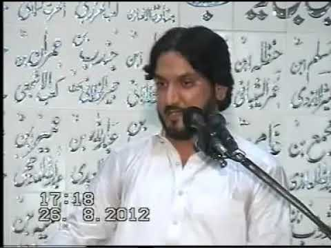 Zakir Iqbal Shah Bajarwala | Shahdat Bibi Fiza | Kharota Syedan Sialkot | 26 August 2012|