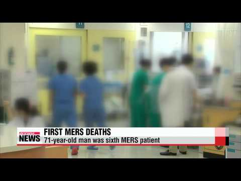 Korea reports first two deaths in MERS outbreak   메르스 환자 현재까지 2명 사망