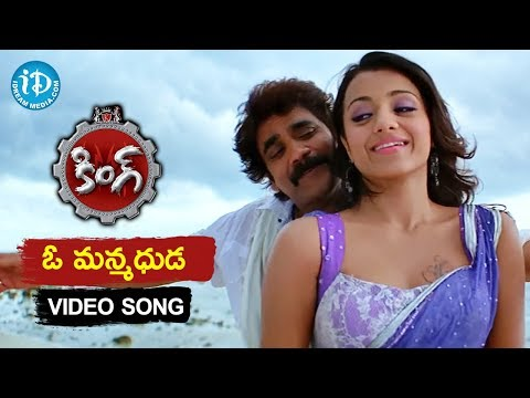 O Manmadhuda Video Song – King Telugu Movie || Nagarjuna Akkineni || Trisha Krishnan || Srihari Photo Image Pic