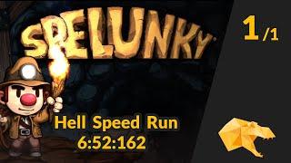 Spelunky Hell Speed Run - 6:52:162