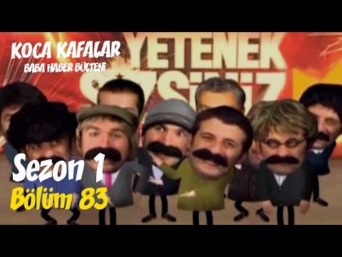Koca Kafalar Ile Baba Haber Bülteni (Bölüm 83)
