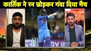 Ind-NZ SPECIAL: Harbhajan Says India Could Have Won If Karthik Hadn't Refused That Single