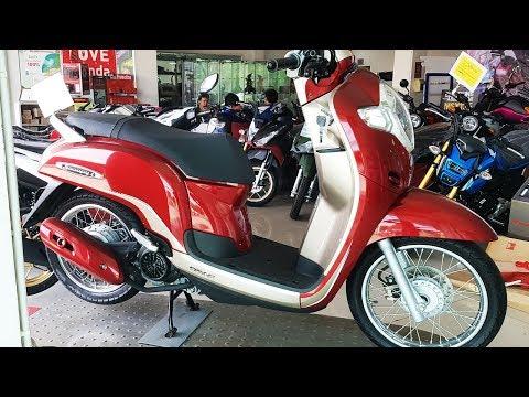 Honda Scoopy i 2017 Prestige
