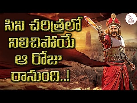 Balayya 100 Movie Gautamiputra Satakarni Trailer Launch | New Record | Krish | Eagle Media Works