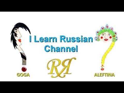 I Learn Russian Channel Trailor