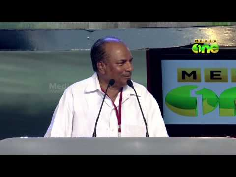Union minister AK Antony delivers the inaugural address after official launch of MediaOne