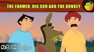 Annarakannanum Thannalayathu - Aesop's Fables - Animated Stories in Malayalam - Story 16 The Farmer, his son and his donkey - Aesop Fables (Animated Stories) (Malayalam)