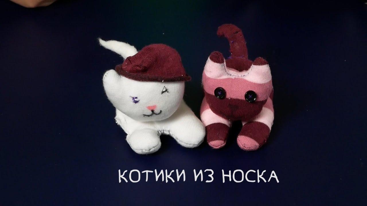 Игрушка из носка своими руками котёнок 51