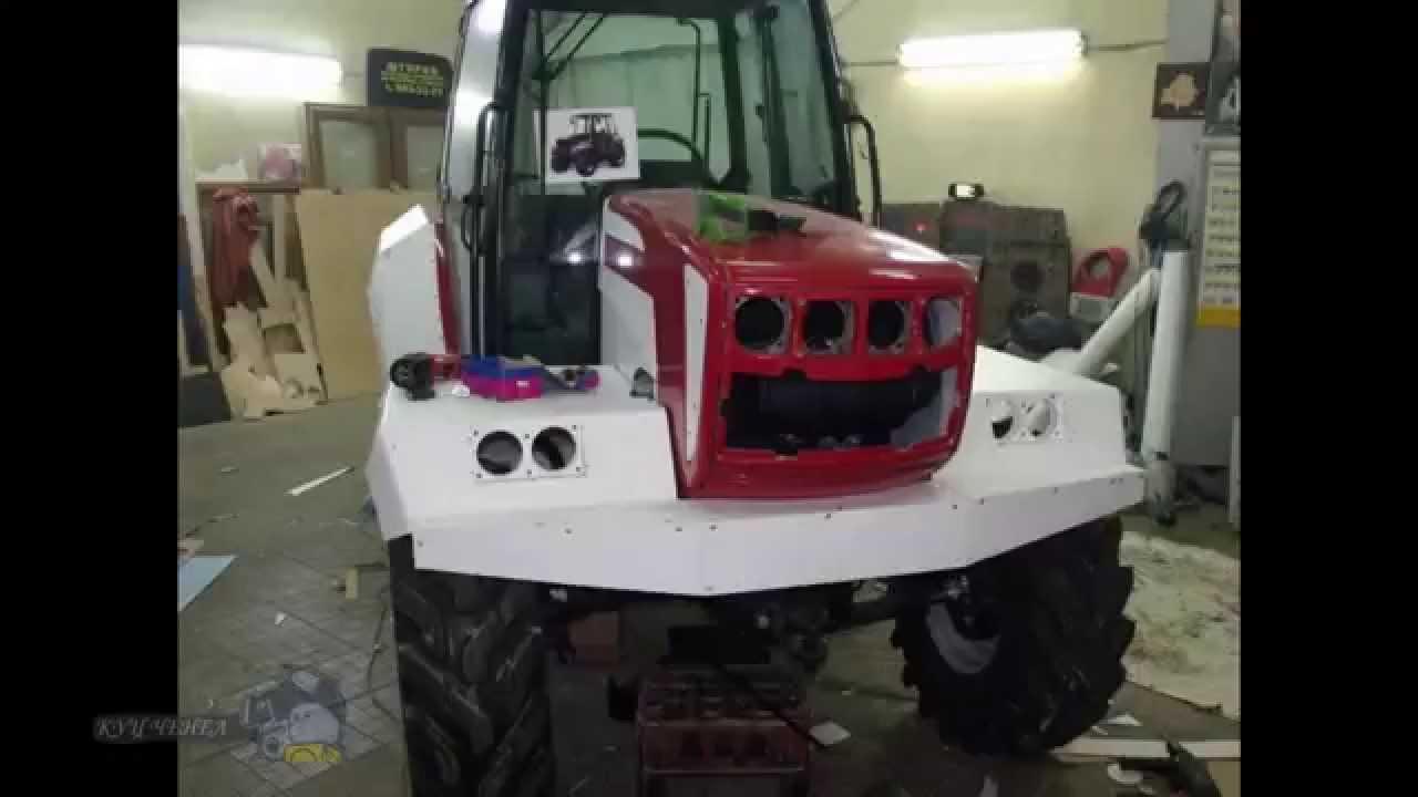 Тюнинг своими руками на трактор 139